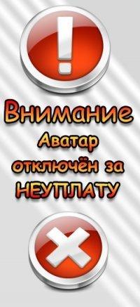 Аватар вконтакте нахуй