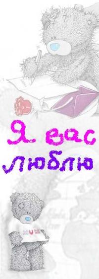 99px.ru аватар Я вас люблю