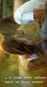 Обои Влюбленная пара сидит в траве '...и лишь твои ладони меня не били током'