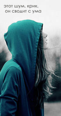 Фото на аву девушек в капюшоне