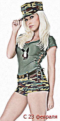 99px.ru аватар блондинка в военных шортиках и кепке(с 23 февраля)