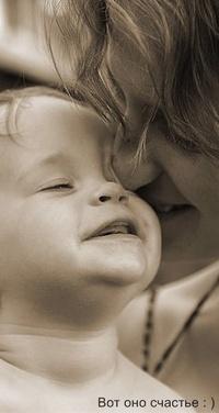 шагреневая кожа у ребенка фото