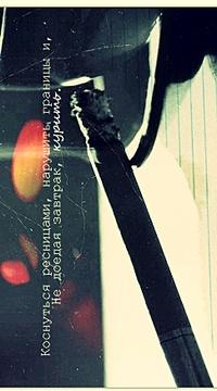 99px.ru аватар Дымящаяся сигарета (Коснуться ресницами, нарушить границы и, не доедая завтрак, курить)