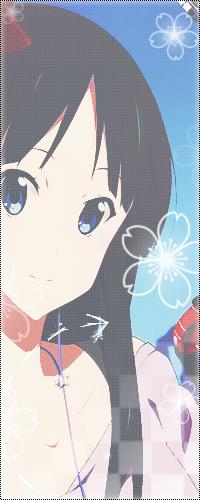 Аватар вконтакте Мио из аниме К-ОН/K-ON с клубникой(Mp3)