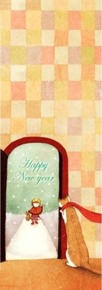 Аватар вконтакте Кот встречает девочку, идущую домой с новогодними подарками (Happy New Year)