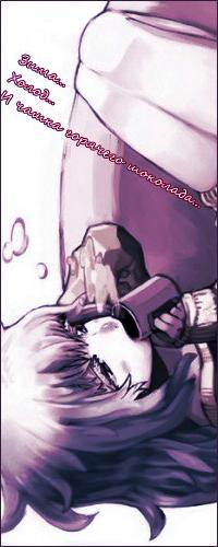 99px.ru аватар Девушка пьёт горячий шоколад (Зима... Холод... И чашечка горячего шоколада...)