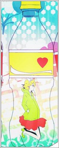 Аватар вконтакте Вокалоид Кагамине Рин в бутылочке с жёлтой крышкой и этикеткой с красным сердечком