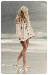Аватар вконтакте Девушка идёт по пляжу в дождь, Дождь