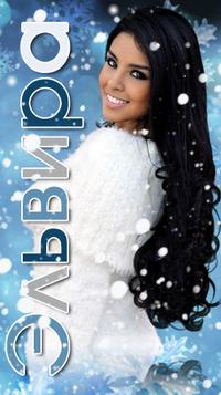 Аватар вконтакте Девушка брюнетка в белом под снегопадом (Эльвира)