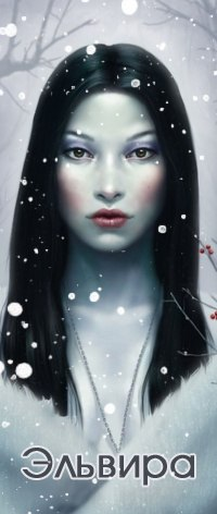 Аватар вконтакте Девушка брюнетка под снегопадом (Эльвира)