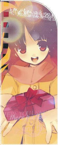 Аватар вконтакте Аниме девочка с подарком