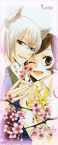 Аватар вконтакте Нанами Момодзоно / Nanami Momozono и Томоэ / Tomoe из аниме Очень приятно, Бог / Kami-sama Hajimemashita с цветущей веточкой сакуры (Love / Любовь)