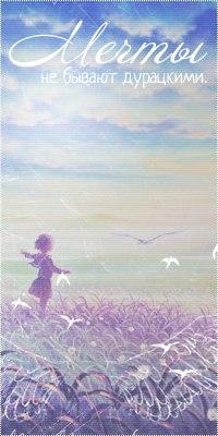 99px.ru аватар Девочка, расставившая руки в разные стороны, смотрит на птицу (Мечты не бывают дурацкими)