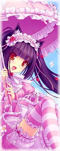 Аватар вконтакте Chocola / Шоколад / Чокола из манги Кошачий Рай / Neko Paradise с зонтиком