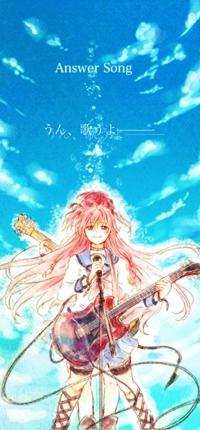 99px.ru аватар Юи / Yui сзади которой стоит Ивасава / Iwasawa из аниме Ангельские Ритмы! / Angel Beats! (Answer Song)