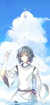 Аватар вконтакте Haku / Хаку из аниме Spirited Away / Унесенные призраками