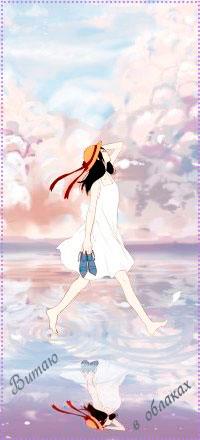 99px.ru аватар Девушка бежит босиком по водной глади, в которой отражаются облака (Витаю в облаках)