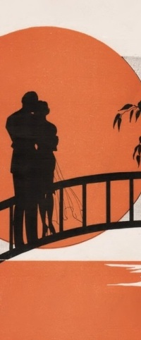 Аватар вконтакте Силуэт парня, обнявшего девушку, оба стоят на мосту, на фоне солнца