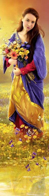 Аватар вконтакте Девушка с букетом цветов стоит на поле с цветами