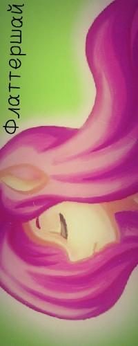 Аватар вконтакте Хумманизация Флаттершай с длинными волосами, закрытыми глазами и ушком пони