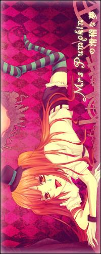 99px.ru аватар Вокалоид Мику Хатсуне / Vocaloid Miku Hatsune с высунутым языком лежит скрестив руки (Mrs Pumpkin / Миссис Тыковка)