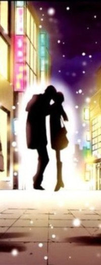 Аватар вконтакте Влюбленные стоят на фоне города