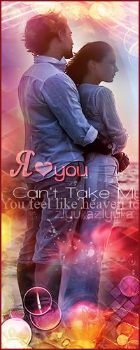 99px.ru аватар Парень обнимает девушка сзади за талию, на размытом фоне, в красной рамке, (Я сердечко you Cfnt Take Me You feel like heaven to zlyukazlyuka)