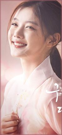 Аватар вконтакте Южнокорейская актриса Ким Ю Чжон   Kim Yoo Jung в роли Хон Ра Он из дорамы Свет луны, очерченный облаком   Moonlight Drawn By Clouds   Gooreumi Geurin Dalbit