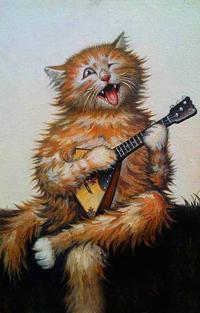 Аватар вконтакте Рыжий кот играет на балалайке, художник С. В Каширин