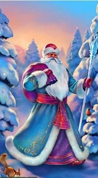 Аватар вконтакте Дед Мороз с мешком и посохом идет по снегу рядом с белочкой