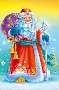Аватар вконтакте Дед Мороз с посохом и с мешком подарков, by Ковалева Ольга