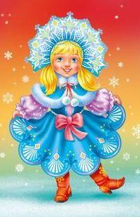 Аватар вконтакте Снегурочка блондинка в голубых одеждах и красных сапожках, by Ковалева Ольга