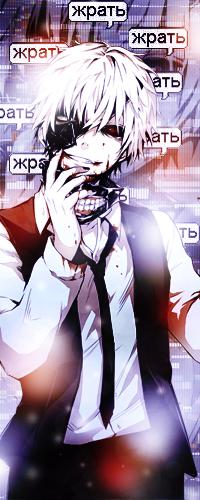Аватар вконтакте Ken Kaneki / Кен Канеки из аниме Tokyo Ghoul / Токийский Гуль улыбается. (Жрать)