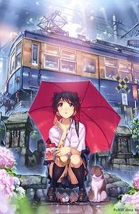 Аватар вконтакте Девушка с розовым зонтом и рядом с ней сидит кот