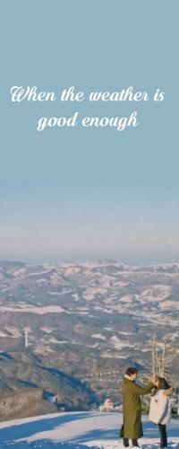 Аватар вконтакте Южнокорейская актриса Kim Go Eun / Ким Го Ын в роли Чжи Ын Так и южнокорейский актер Гон Ю / Gong Yoo в роли Токкэби / Ким Шина в дораме Токкэби / Goblin / Dokkaebi (When the weather is good enough / Когда погода достаточно хорошая)
