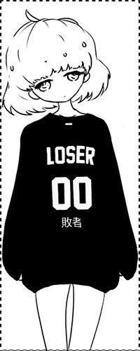 Аватар вконтакте Девочка в черной толстовке с надписью LOSER 00