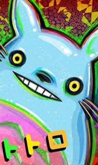 Аватар вконтакте Totoro / Тоторо из аниме Tonari no Totoro / Мой сосед Тоторо, by jaleh