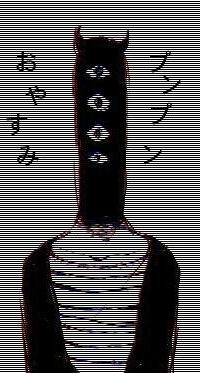 Аватар вконтакте Пунпун Онодэра / Punpun Onodera из манги Спокойной ночи, Пунпун / Oyasumi Punpun