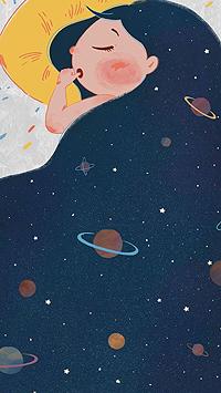 Аватар вконтакте Девочка с космическими волосами спит