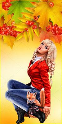 Аватар вконтакте Блондинка в красном пиджаке в джинсах и черных сапожках, с лисой у ноги на фоне ягод рябины