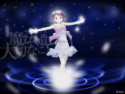 Обои Девочка раскинула руки на фоне звездного неба (By Nona)