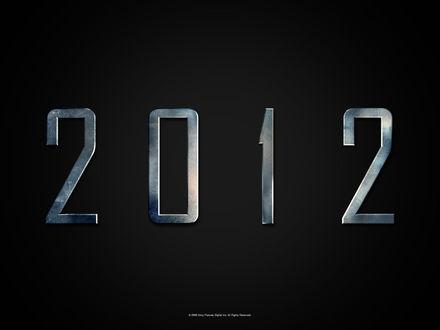 Обои 2012 Две тысячи двенадцать, конец света