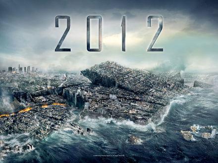 Обои 2012 Две тысячи двенадцать, конец света, обложка к фильму