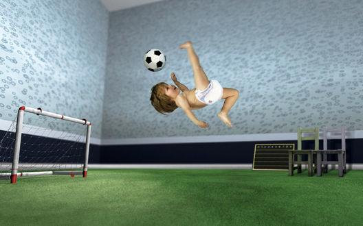 Обои Юный Пеле (малыш в памперсах виртуозно, в падении, через голову забивает мяч в ворота)