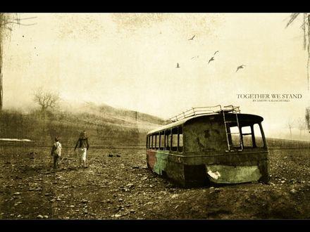 Обои Дети гуляют по апокалиптическому будущему (Together we stand, by Dmitry Kalinchenko)