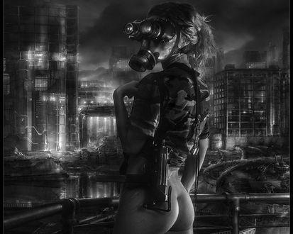 Обои Девушка с голой попой и в противогазе на фоне разрушенного города