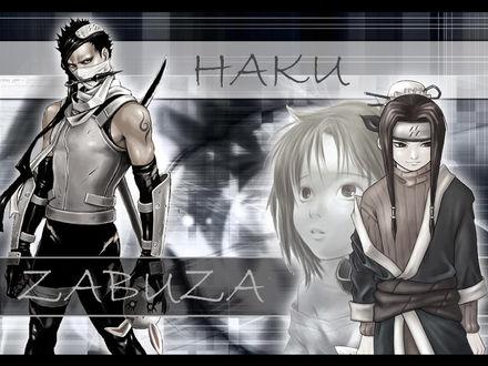 ���� Haku & Zabuza