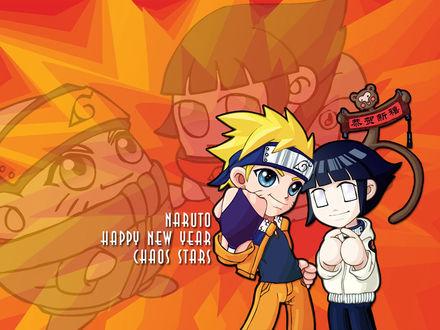 Обои Naruto Happy New Year chaos stars