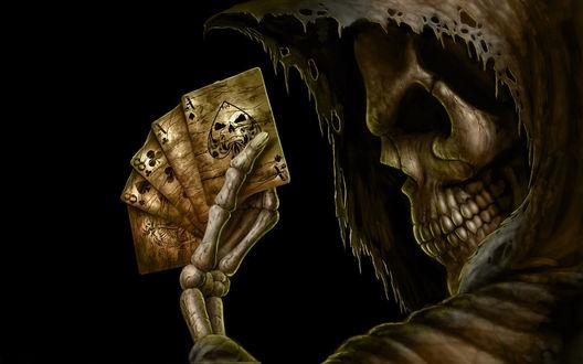 Обои У смерти на руках всегда козыри...