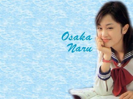 Обои Osaka Naru